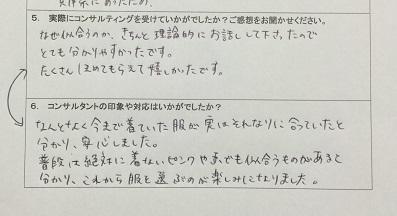 IMG_0149